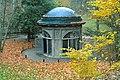 Національний дендрологічний парк «Софіївка16.jpg