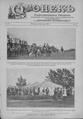 Огонек 1902-27.pdf