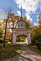 Ораниенбаум осенью. Почетные ворота крепости Петра Федоровича.jpg