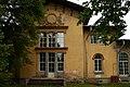 Охотничий дом, п Лисино-Корпус. Фото 2.jpg