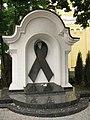 Пам'ятний знак «Символ солідарності з хворими на СНІД».JPG