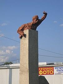Пам'ятник «Козацький сторожовий пост»2.jpg