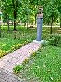 Пам'ятник Курганському І. Д.jpg