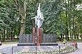 Пам'ятник воїнам, загиблим в Афганістані, Вінниця.JPG