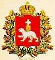 Пермская губерния изд.Сукачова.jpg