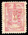 Пермский уезд № 15 (1907-14 г.).jpg