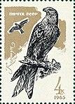 Почтовая марка СССР № 3286. 1965. Хищные птицы.jpg