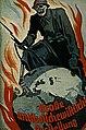 Призрак большевизма.jpg