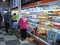 Продовольственный магазин в Триполи.jpg
