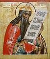 Пророк Захария (Кижи).jpg