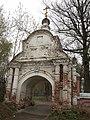 Россия, Нижегородская область, Балахна, ворота на кладбище с церковью Троицкой, 10-20 09.05.2006 - panoramio.jpg