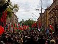 Святочнае шэсце па вуліцы Працоўнай (9 мая) ... Parade down the street Trudovaya (May 9) - panoramio.jpg