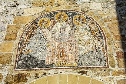 Св. Тројица - улаз у манастир