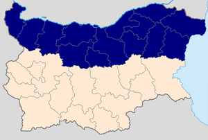 Northern Bulgaria - Northern Bulgaria