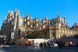 Севильский кафедральный собор реферат 2423