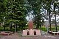 Скалат Братські могили воїнів Радянської армії (2).jpg