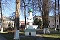 Сонячний годинник, Київ.jpg