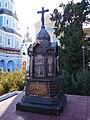 Споруда на території Свято-Покровського монастиря.jpg