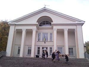 Trostianets, Vinnytsia Oblast - Image: Тростянець Палац культури