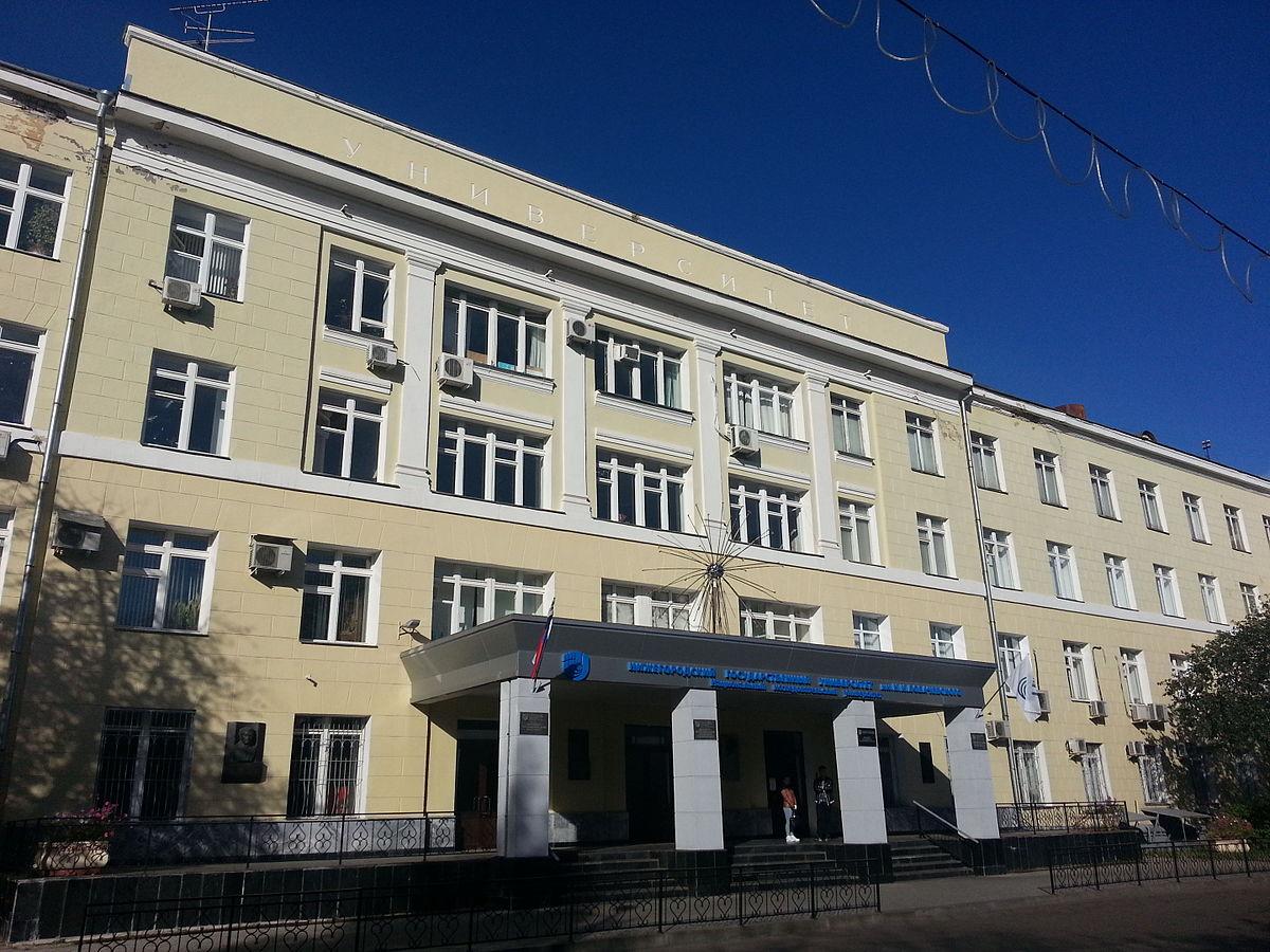 Lobachevsky State University, Nizhny Novgorod: branches and faculties 41