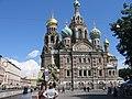 "Храм "" Спас на Крови"" на канале Грибоедова.jpg"