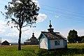 Часовня и монастырь в Сырье.jpg