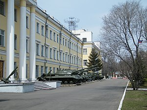 5th Red Banner Army - Army headquarters at Ussuriysk
