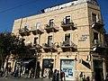 יפו 42 ירושלים האיגוד הארצי למסחר.jpg