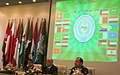 تونس تستضيف قمة التعاون الأمني Un sommet sur la coopération sécuritaire à Tunis (5263004575).jpg