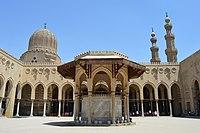 مسجد المؤيد شيخ.jpg