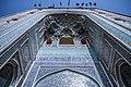 نمایی از ورودی مسجد جامع یزد.jpg