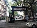 সায়ডেনহাম কলেজ অব কমার্স অ্যান্ড ইকোনমিকস, মুম্বাই.jpg
