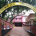 മാണിക്കല് ഗ്രാമപഞ്ചായത്ത് ഓഫീസ് (Manickal Gramapanchayat Office).jpeg