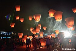Sky Lantern Festival in Pingxi District