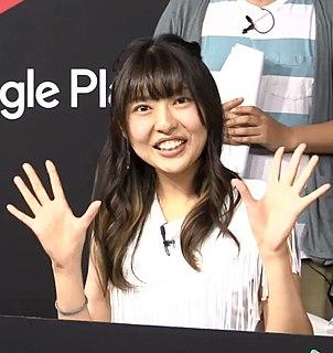 Yūki Kaneko Japanese voice actress