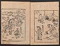 ぶんしやう物語-The Tale of Bunshō (Bunshō monogatari) MET JIB122 1 007.jpg