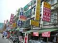 三重市龍門路街景 - panoramio - Tianmu peter (6).jpg