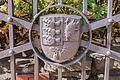 三鷹之森吉卜力美術館 (16201501841).jpg