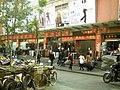上海七浦路.jpg