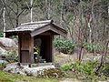 不動明王神龕 Acalanatha Shrine - panoramio.jpg