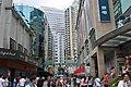 中国广东省深圳市罗湖区 China Luohu District, Shenzhen, Guangdong P - panoramio (17).jpg