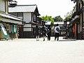 京都太秦映画村 - panoramio.jpg