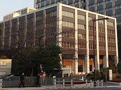 内閣府庁舎.JPG