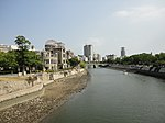 原爆ドーム - panoramio (26).jpg