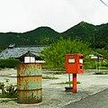 吉野町樫尾のポスト A post in Kashio 2012.5.01 - panoramio.jpg