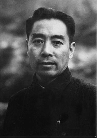 Zhou Enlai, first Premier of the People's Republic of China and student of the first ever class at Nankai in 1919 Guo Gong Nei Zhan Shi Qi Zhou En Lai .jpg