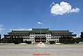 地质宫 di zhi gong - panoramio.jpg
