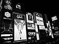 大阪, 日本, おおさかし, にっぽん, にほん, Osaka, Japan, Nippon, Nihon (24843394039).jpg