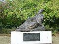 宏城公园里的雕塑 - panoramio.jpg
