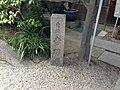 寺田屋 - panoramio (3).jpg